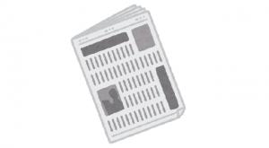 新聞のアイキャッチ