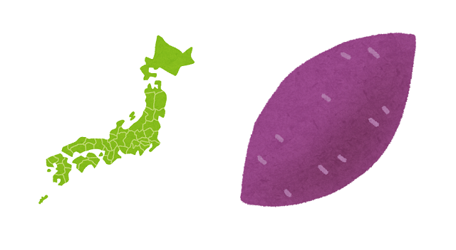 さつまいもの都道府県ランキングのアイキャッチ