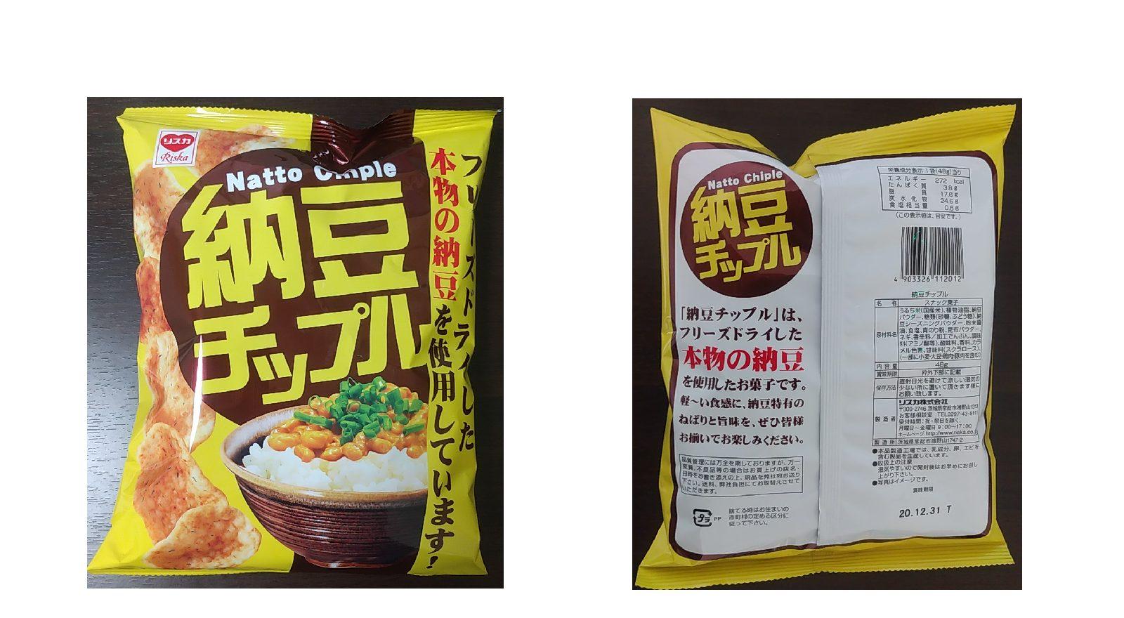 納豆チップルのアイキャッチ
