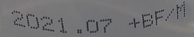「ポカリスエット」の賞味期限と製造所固有記号