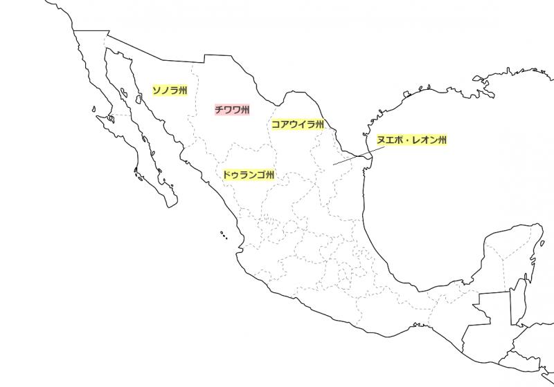 ピーカンナッツの主要生産地域(メキシコ)