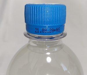 アクエリアス・ラベルレスボトルの単品キャップ横画像