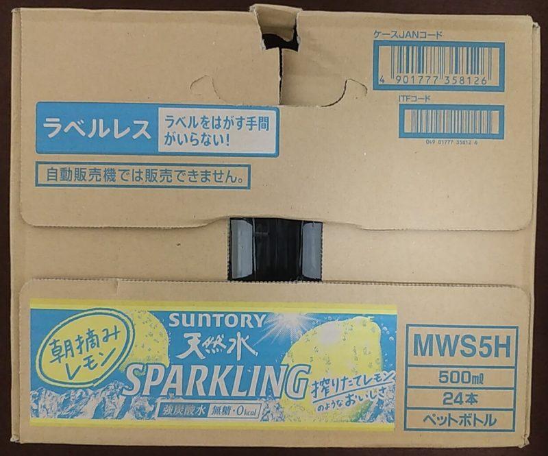 サントリー天然水スパークリングレモン・ラベルレスボトルの段ボール画像(短面①)